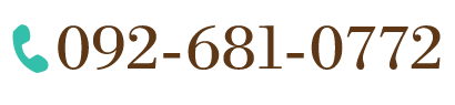 092-681-0772