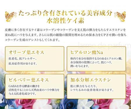 ケイ素&ボタニカル配合石鹸【Soop ViViANA‐ヴィヴィアナソープ】